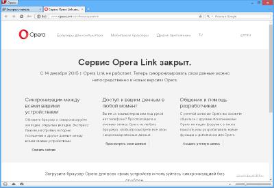 BrowsersBackup_6_small.png