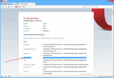 BrowsersBackup_7_small.png