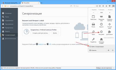BrowsersBackup_8_small.png