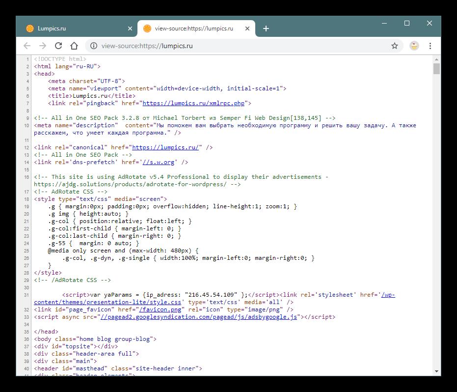 prosmotr-html-koda-straniczy-v-lyubom-brauzere.png