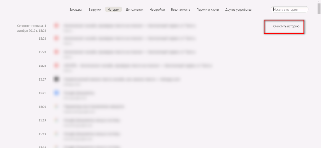 udalenie-informatsii-1024x472.png