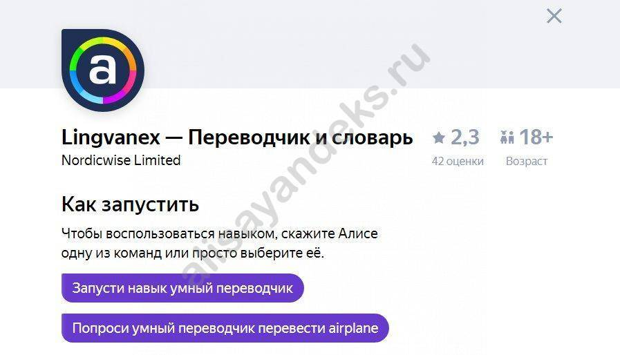 perevodchik-3.jpg