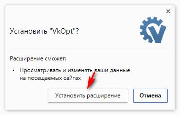 podtverzhdenie-vkopt.png