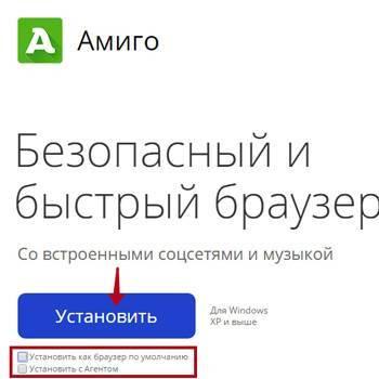 01_main_page.jpg