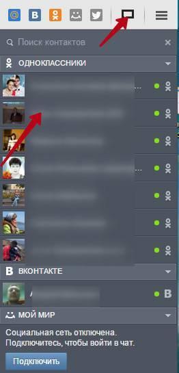 10_chat.jpg