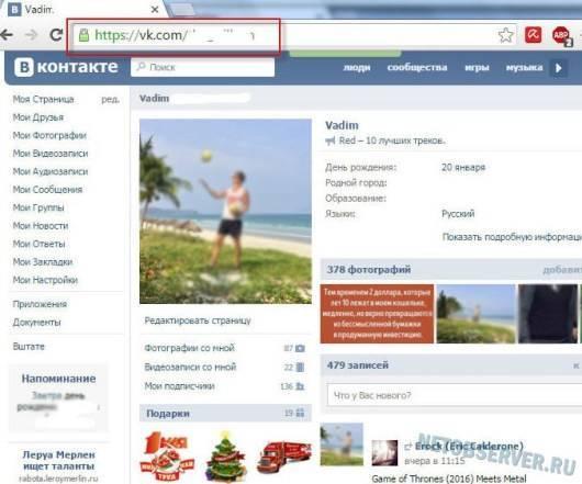 Как отключить новый дизайн Вконтакте: стираем new.
