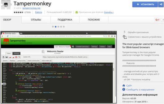 Расширение Tampermonkey для запуска скрипта, возвращающего старый интерфейс Вконтакте