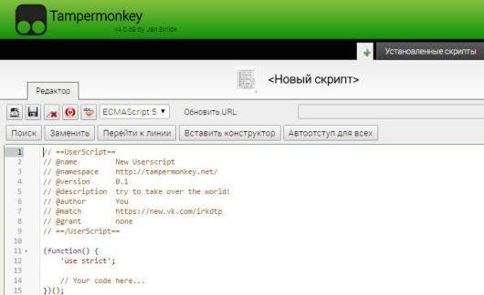 Отключить новый дизайн vk.com - скрипт установлен в Tampermonkey