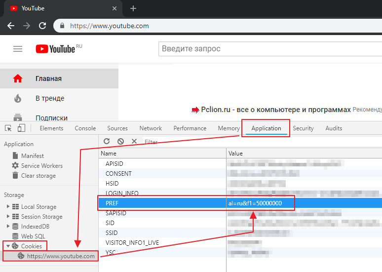 2-Kak-vernut-staryy-dizayn-YouTube-v-Google-Chrome.png