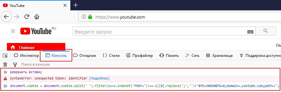 5-Kak-vernut-staryy-dizayn-YouTube-v-Firefox.png