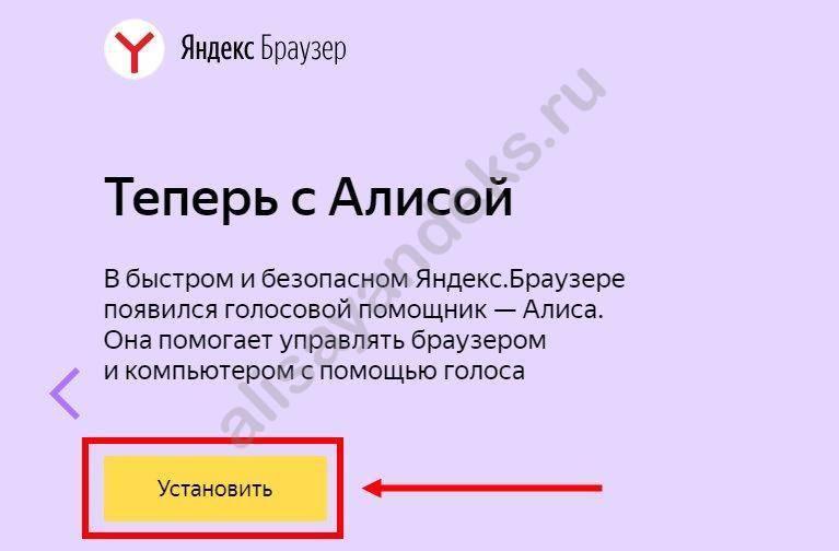 golosovoj-pomoshhnik-jandeks-7.jpg