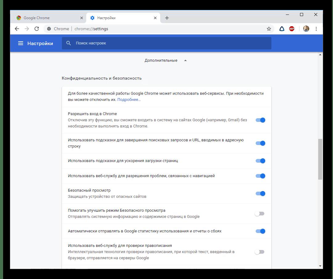 Okno-nastroek-Google-Chrome.png