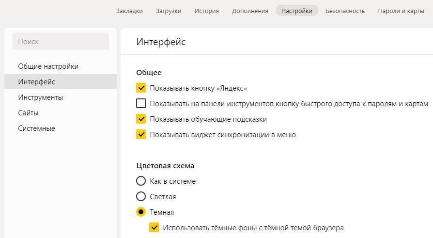 1560939089_cvetovaya-shema.jpg