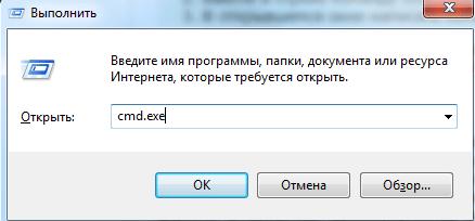 komandnaya-stroka.png