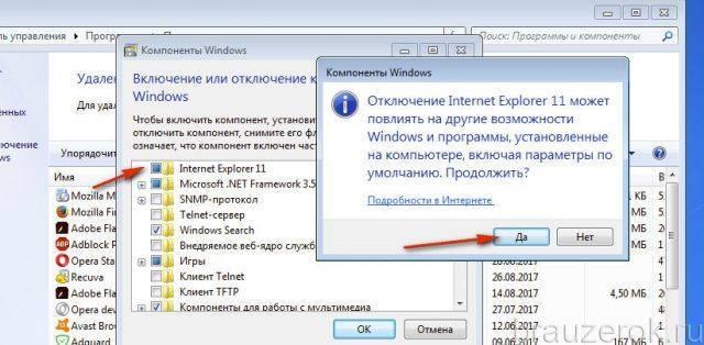 nezapuskaetsya-ie-20-640x314.jpg
