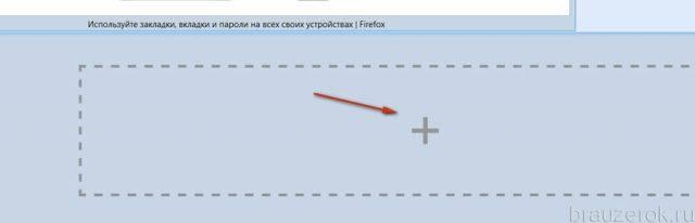 grup-vkladok-ff-4-640x206.jpg