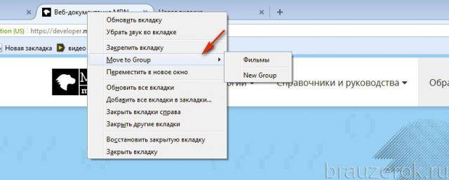 grup-vkladok-ff-8-640x257.jpg