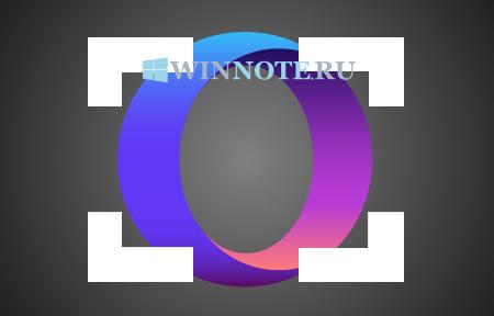 1560517446_opera_full_screen_mode_1.png
