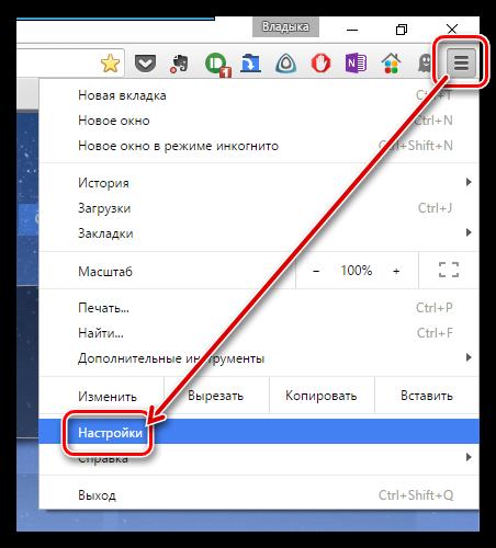 Gugl-Bar-dlya-Gugl-Hrom-2.png