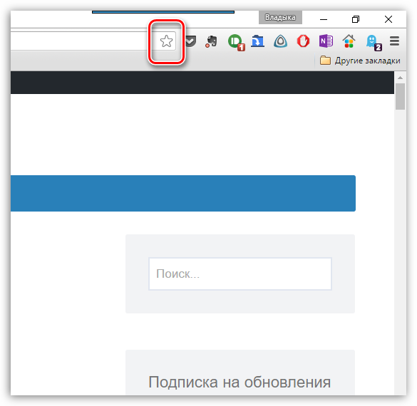 Gugl-Bar-dlya-Gugl-Hrom-7.png