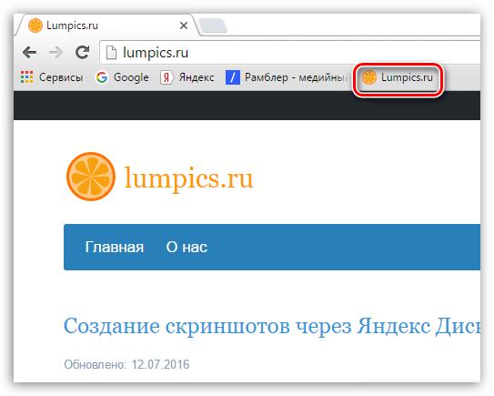 Gugl-Bar-dlya-Gugl-Hrom-6.png