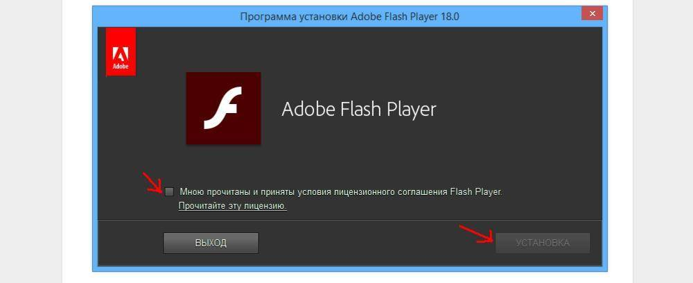 ustanovka-flash-player.jpg