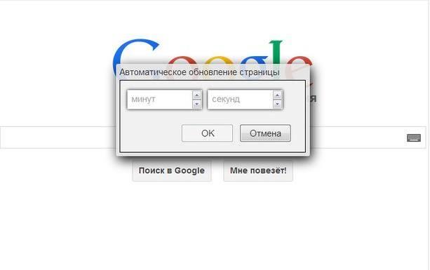 Page-Reloader.jpg