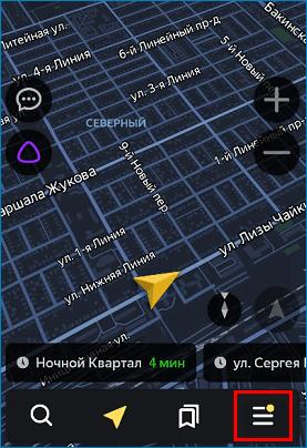 Klavisha-menyu-Yandex.png