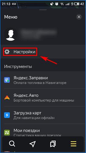 Nastrojki-Yandex-1.png