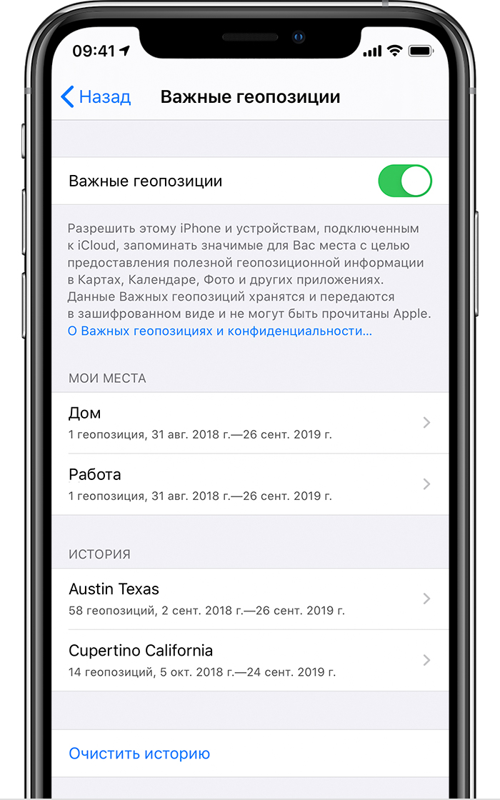 ios13-iphone-xs-settings-significant-locations-history.png