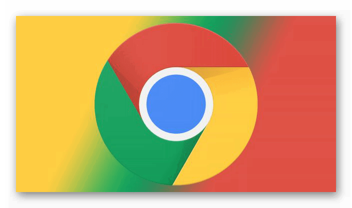 Stilnyj-logotip-Google-Chrome.png
