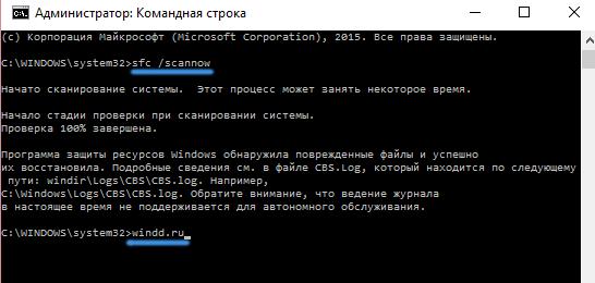 Snimok-ekrana-90-e1523628243739.png