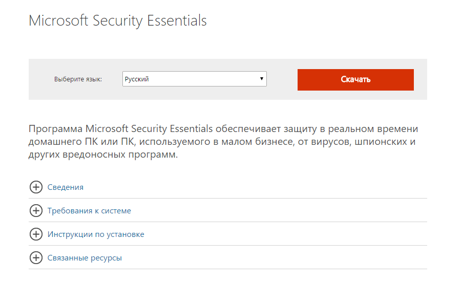 06-security-essentials.png