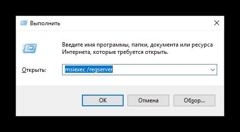 vypolnenie-komandy-redserver-cherez-okno-vypolnit.png