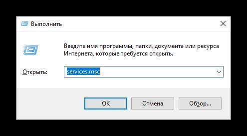 vyzov-dispetchera-sluzhb-cherez-okno-vypolnit.png