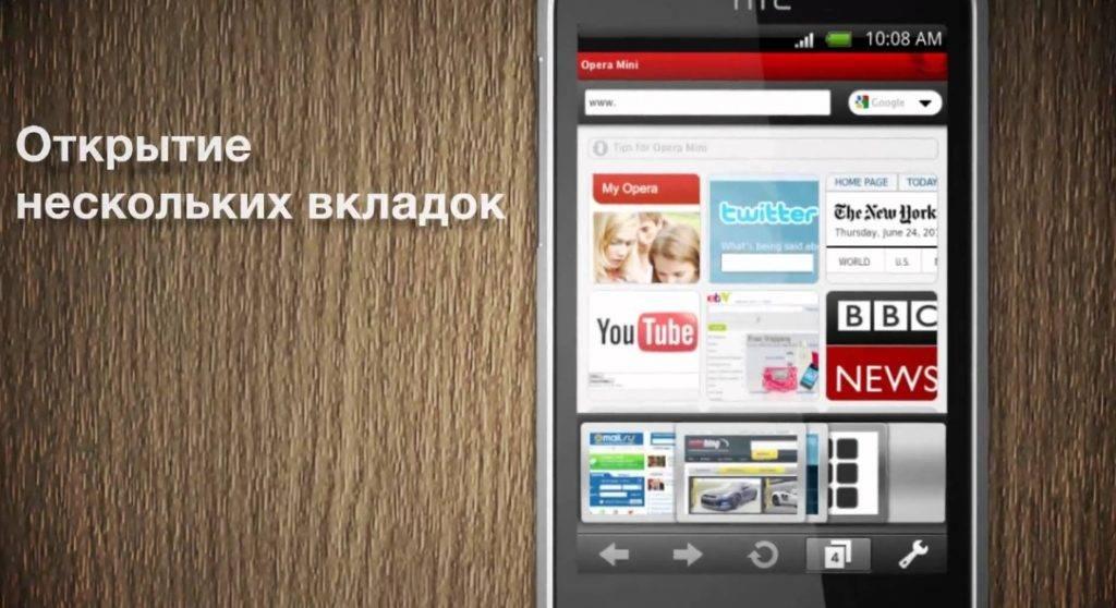 Screenshot_2-2-1024x558.jpg