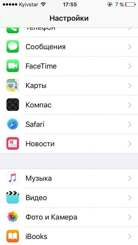 iphone1-min-577x1024.jpg