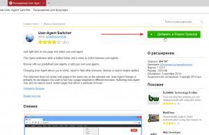 change-default-user-agent-browser-yandex-google-chrome-screenshot-4-300x194.png