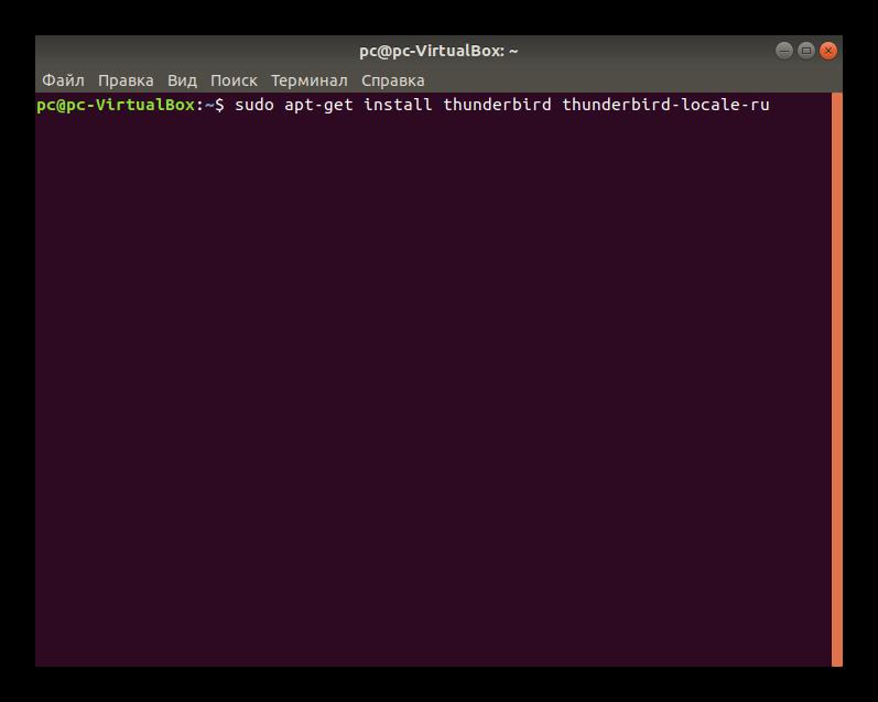 Komanda-dlya-ustanovki-Mozilla-Thunderbird-v-Terminale-Linux.png