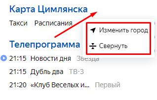 karta-tsimlyanska.png