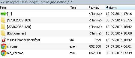 chrome-versions.jpg