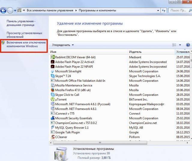 pereustanovit-ie-4-640x536.jpg