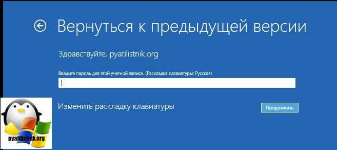 Vernut-predyidushhey-versii-02.jpg