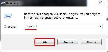 Сервер не найден: что это значит и что делать дальше