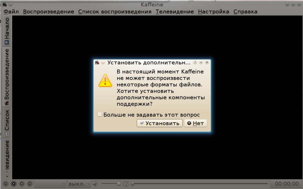 Ne-mozhet-vosproizvesti-1024x640.png