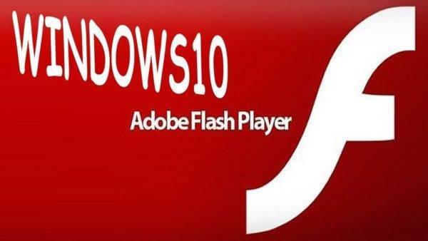 Microsoft-svyazy-vaet-Adobe-Flash-Player-v-svoem-brauzere-s-Windows-10-e1522315630736.jpg