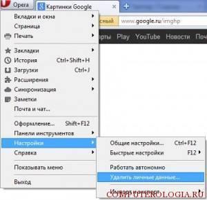 chistit-kesh-v-opere-300x290.jpg