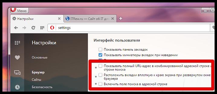 Opera hidden settings (4)