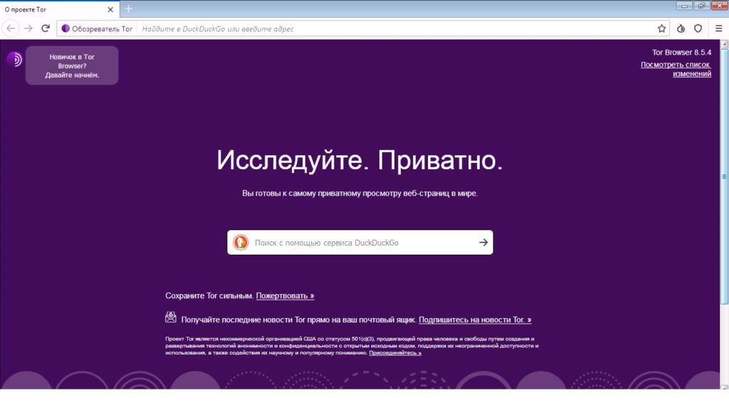 nachalnaya-stranitsa-tor-1024x576.png