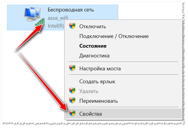 Svoystva-besprovodnogo-podklyucheniya.png